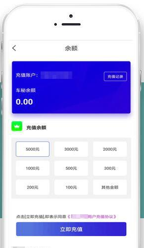 汽车服务app小程序公众号软件定制开发源码