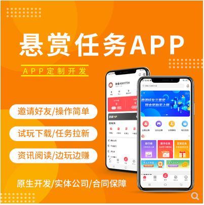 搭建抖音快手任务app小程序开发系统抖音快手软件源码定制作