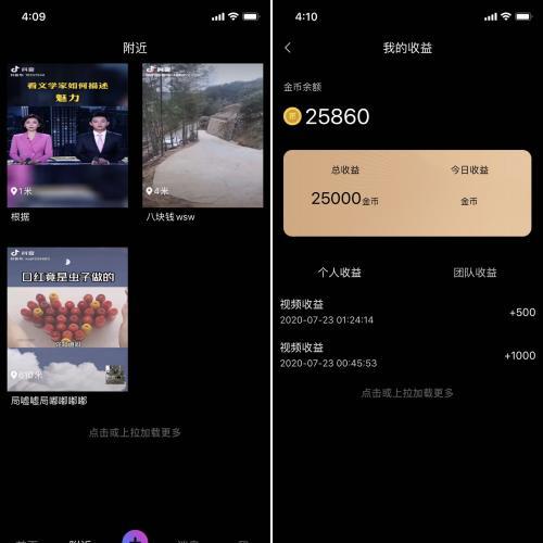 仿91短视频直播app源码