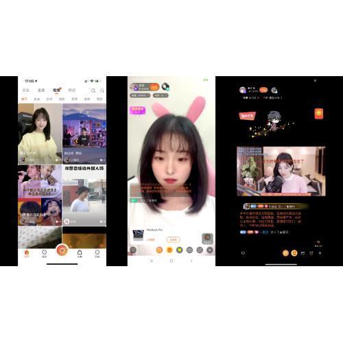 2021直播带货源码一对多直播带货源码短视频带货源码直播短视频带货聊天交友