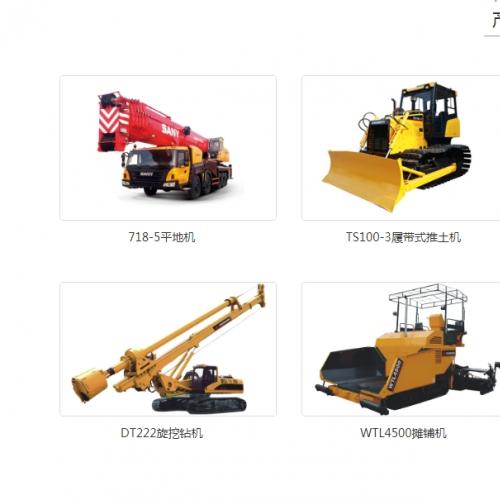 (自适应手机版)响应式工程机械挖土机设备网站织梦模板HTML5机械土木工程设备网站源